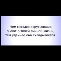 Боженочка Вильцева