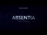Промо от AXN Espana