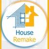 Ремонт квартир в Харькове под ключ. House Remake
