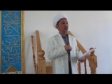 Жұма уағызы. Исламдағы     тазалық.   2-бөлім