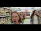 Очень плохие мамочки - Отрыв в супермаркете