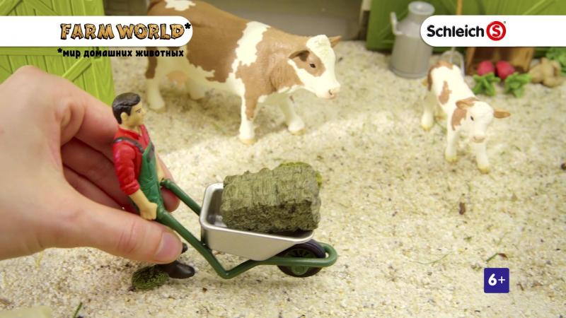 Большая Ферма с животными и аксессуарами от Schleich