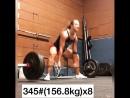 Келси Хортон - тяга 157 кг на 8