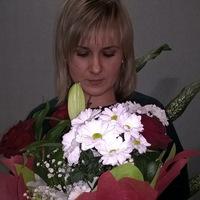 Валерия Редькина