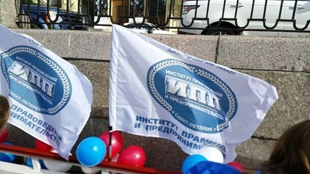 ИПП на водном параде российского студенчества