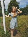 Наталья Гудкова фото #32