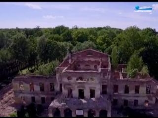 Ропшинский дворец на грани уничтожения. Телеканал «Санкт-Петербург». Июнь, 2015