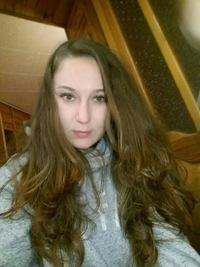 Катёна Lemurinka