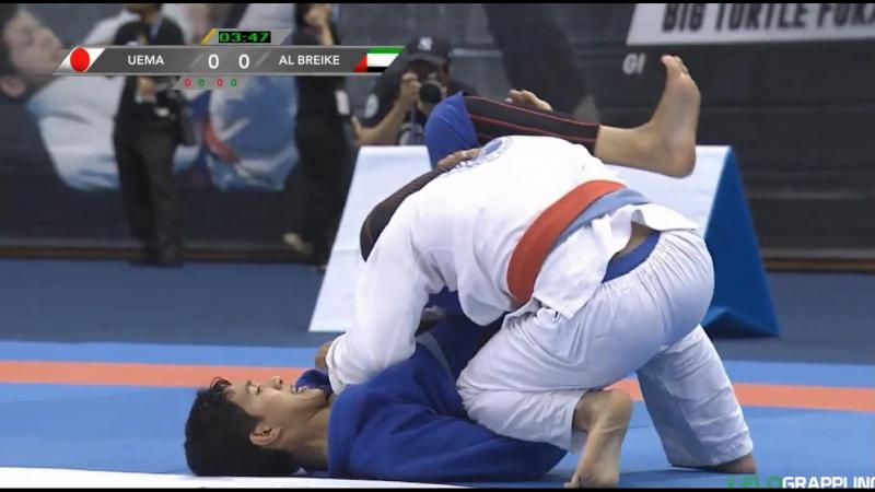 Naoyuki Uema Vs. Nasser Al Breike TokyoGS16
