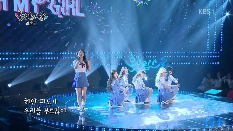 · Perfomance|Show · 170118 · OH MY GIRL -