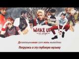 [РУС.СУБ.+ КИРИЛЛИЗАЦИЯ] NCT 127 - Wake Up