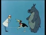 Сказки Сутеева - Про бегемота, который боялся прививок советские мультфильмы для детей и взрослых