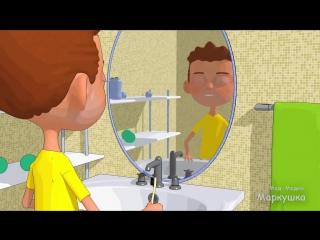 Мультфильм от детской стоматологии Маркушка- О непослушном мальчике, который не чистил зубы.