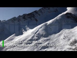 Высокая кухня_ в Китае открыт ресторан на вершине ледника
