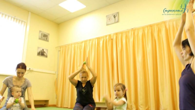 Центр развития и досуга СТРИЖАТА Студия фитнеса