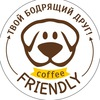 Friendly Coffee