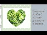 Топ-10 Самые полезные продукты для беременных женщин