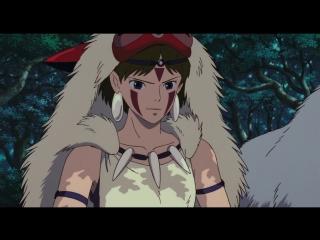 Принцесса Мононоке (Mononoke-hime) • 1997 • Хаяо Миядзаки