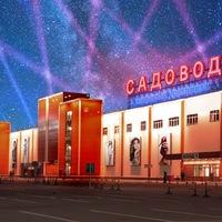 ОПТ Садовод Москва