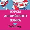 Курсы английского, английский в Харькове