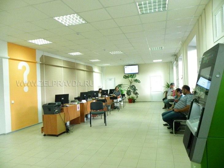 Жители Зеленчукского района смогут получать водительские права и паспорта в МФЦ