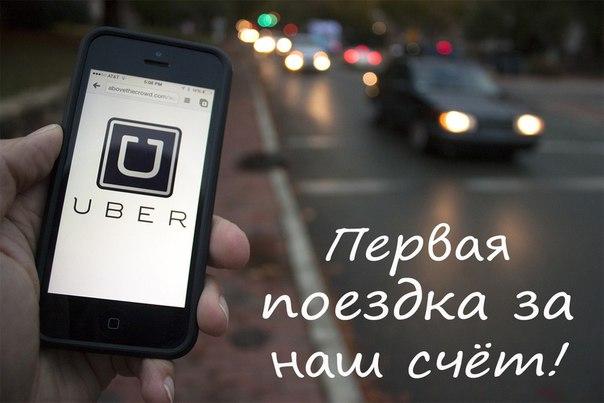 Такси Киев! Такси Киев недорого!  Сделай репост - получи пробную поезд