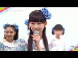 Kiyozuka Shinya no Gachinko 3B Junior #6