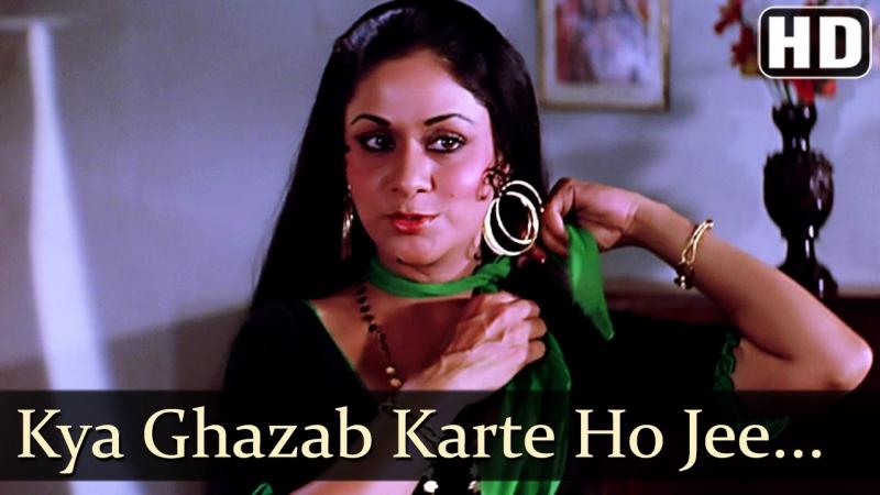 Kya Ghazab Karte Ho Ji - Kumar Gaurav - Aruna Irani - Love Story Songs - Asha Bhosle - R.D.Burman