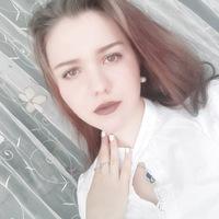 Анкета Александра Вернер