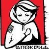 АПОКРИФ [УКРАЇНСЬКИЙ РЕП][УКРАЇНСЬКА МУЗИКА]