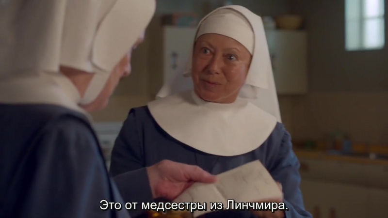 6 сезон 6 серия (рус. суб.) / Call the Midwife / Вызовите акушерку