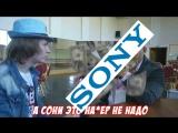 Вся правда о игровой журналистике/Антон Логвинов... Интервьюшка. RED!