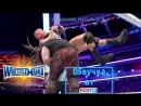 WWE QTV☆Основное шоуWrestleMania XXXIIIApril 2☆Рестлмания 33☆720На Русском545 TV