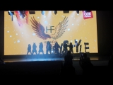Comic Con Siberia 2017 High Fly