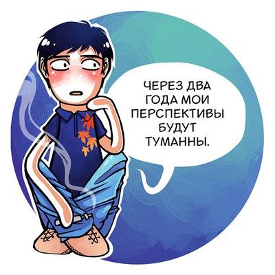 Николай Коноваленко