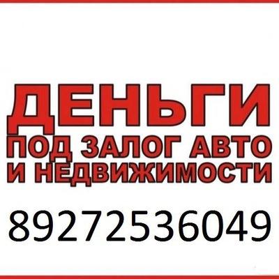 Глеб 750