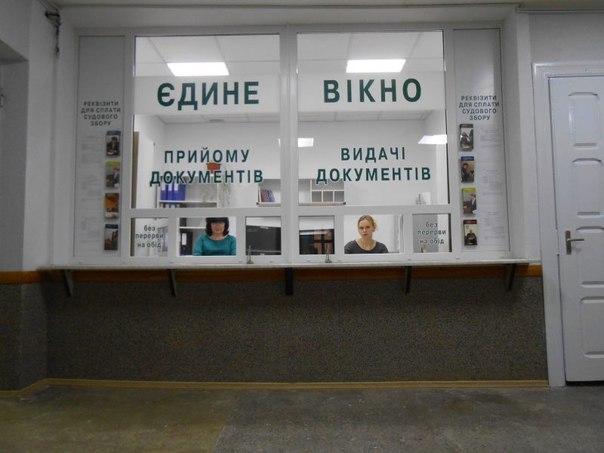 """Городенківський районний суд відкрив """"Єдине вікно"""""""