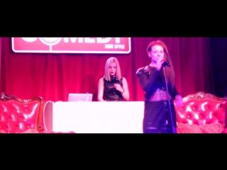 Mana&Renei- ComedyClub in Sibir style