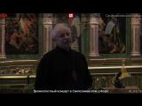 Великопостный концерт в Сампсониевском соборе. Прямая трансляция