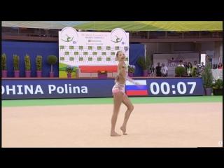 Полина Хонина - булавы (финал) // World Challange Cup 2017, Гвадалахара