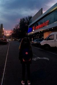 Мария  Дудник