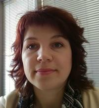Елена Гинзбургская