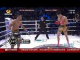Singdam Kiatmuu9 vs Zheng Ke