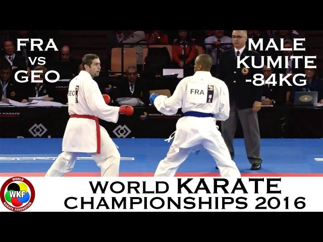 Kumite -84kg. GRILLON (FRA) vs ARKANIA (GEO). 2016 World Karate Championships