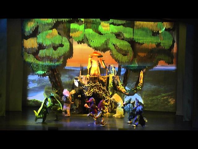 Сцена Русалки.Кота и Боровика из мюзикла Лукоморье продюс.центра Триумф