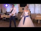 Вот это да Самый классный свадебный танец
