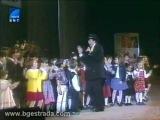 Бисер Киров и Пим-пам - Обичам (1998)