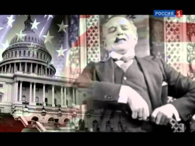 Документальный фильм Красная мессалина