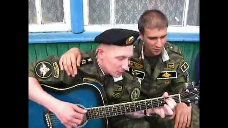 Армейские песни Черные погоны ПЕСНЯ С ДУШОЙ