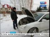 Как иркутянин купил угнанную Toyota и кто наездил на автомобиле 74 000 км по штрафплощ...